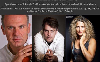 Quarta , Franzetti, Tomellini Venerdì 7 Giugno 2019